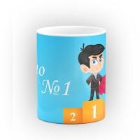"""Чаша """"№1"""" - подарък за Гергьовден"""