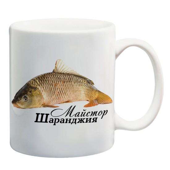 Порцеланова чаша - Майстор Шаранджия