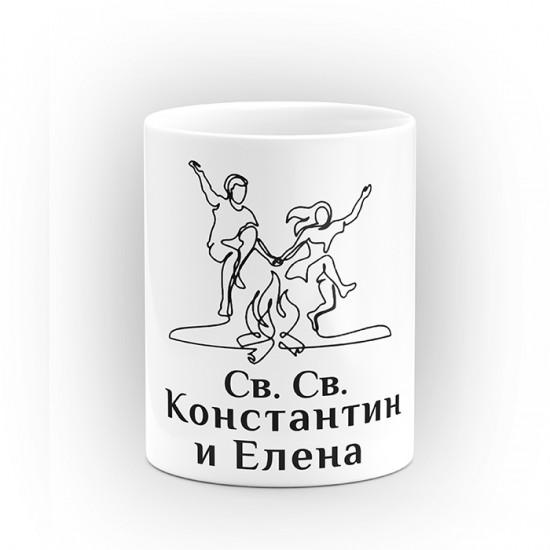 """Чаша """"Св. Св. Константин и Елена"""" - подарък за Св. Св. Константин и Елена"""